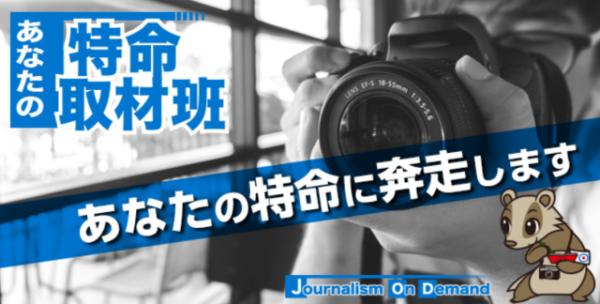 新幹線利用で罰金6万円!持ち込み禁止物を一覧表(画像)で確認しよう!