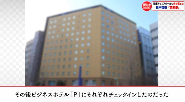 「ホテルP」の画像検索結果