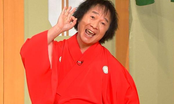 ラブちゃん占い 2020 漢字