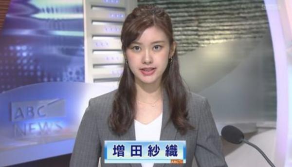増田 アナ